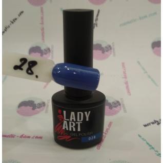 Гель лак для ногтей № 028  7мл. Lady Art