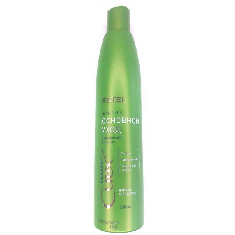 Estel CUREX CLASSIC 300мл Шампунь для волосся Зволоження та живлення