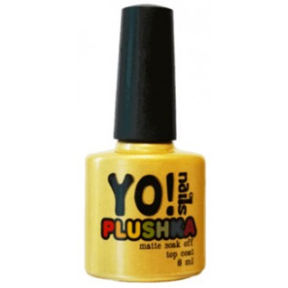 Yo!Nails Plushka Матовий топ, 8мл.,